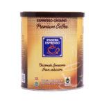 Καφές Ipanema Espresso 250gr Αλεσμένος